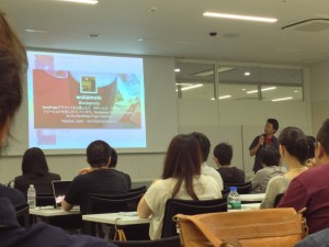 WordCamp Kobe 2013 by Naoko TAKANO