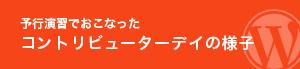 cb_banner 02