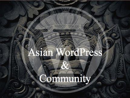 Asian WordPress & Community
