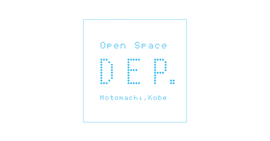 Open Space DEP.