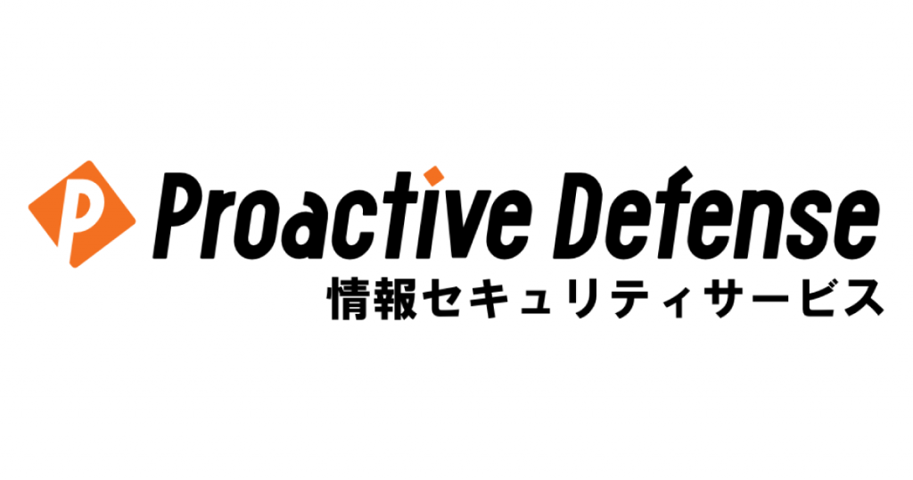 Proactive Defense