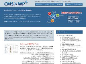 cmswp_sc