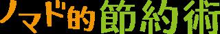 cocowa_logo